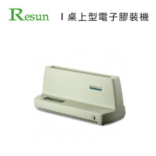 Resun 桌上型電子膠裝機 T-20 / 台