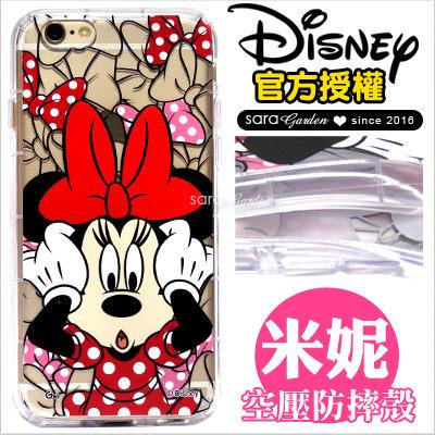 授權 迪士尼 高清 防摔殼 空壓殼 iPhone 6 6S Plus S7 Edge Note5 J5 J7 Z5 Z5P 530 825 830 X9 M10 手機殼 驚喜米妮【D0601037】