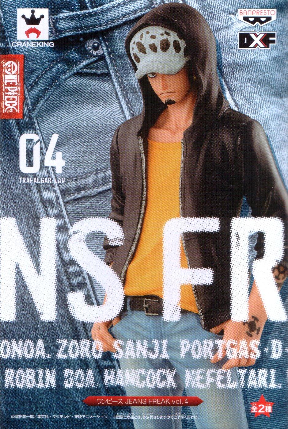 台灣代理版 Jeans Freak 系列 牛仔褲系列 托拉法爾加 羅  黃色上衣 海賊王 ONE PIECE