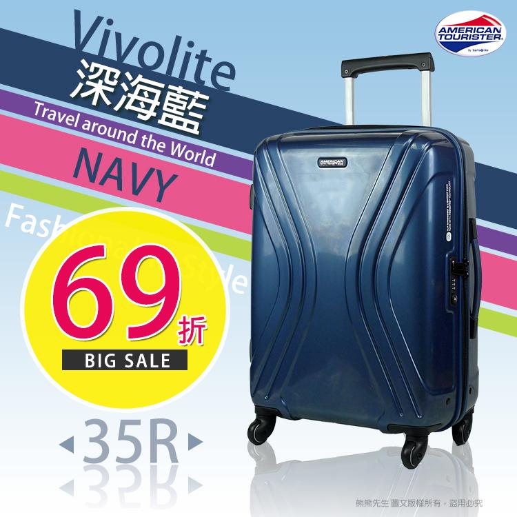 《熊熊先生》超值69折  新秀麗Samsonite 美國旅行者行李箱旅行箱 24吋35R+送好禮