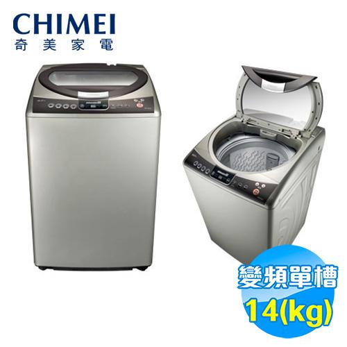 奇美 CHIMEI 14KG 直立式洗衣機 WS-P14VS1