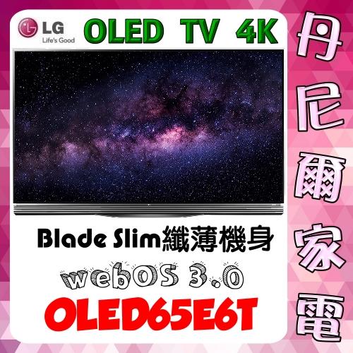 【LG】65型OLED TV 4K智慧行動連結電視《OLED65E6T》回函送LG 雙眼小精靈 清潔機器人《VR64702LVM》