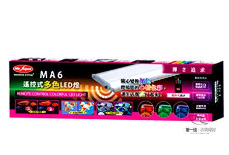 [第一佳 水族寵物] 台灣水族先生Mr.Aqua [1.5尺] MA6遙控式多色 LED跨燈 (隨心換色) 免運