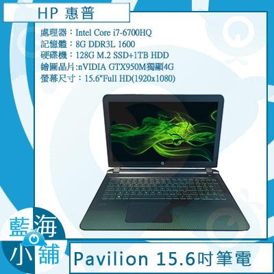 HP Pavilion Gaming 15-ak014AX  15.6吋筆記型電腦