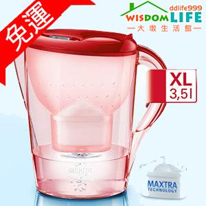【免運】德國BRITA Marella XL 馬利拉 3.5L 濾水壺,1壺含4芯,玫瑰紅只賣1500元!