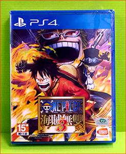(刷卡價)  (現貨) PS4 海賊無雙3 中文版 特價版