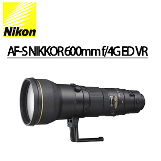 ★分期零利率 ★Nikon AF-S NIKKOR 600mm f/4G ED VR   NIKON 單眼相機專用定焦鏡頭  國祥/榮泰 公司貨