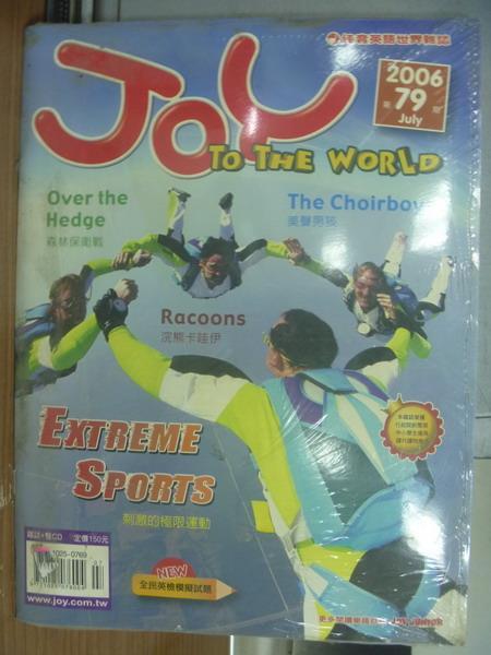 【書寶二手書T1/語言學習_PGF】Joy to the world_79期_Extreme sports等_未拆