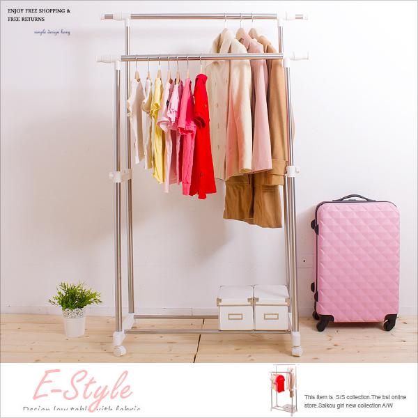 E&J【FLH002】免運費,晴天媽咪雙桿衣架不鏽鋼複合管 SW-1509;伸縮衣架/曬衣架/馬卡龍