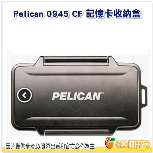 Pelican 塘鵝 0945 記憶卡盒 CF 卡收納盒 氣密防水盒 Memory Card Case 公司貨