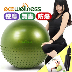 【ecowellness】按摩顆粒防爆30吋韻律球(贈送打氣筒)75cm瑜珈球抗力球彈力球.健身球彼拉提斯球復健球體操球大球操.推薦哪裡買C016-010T-30