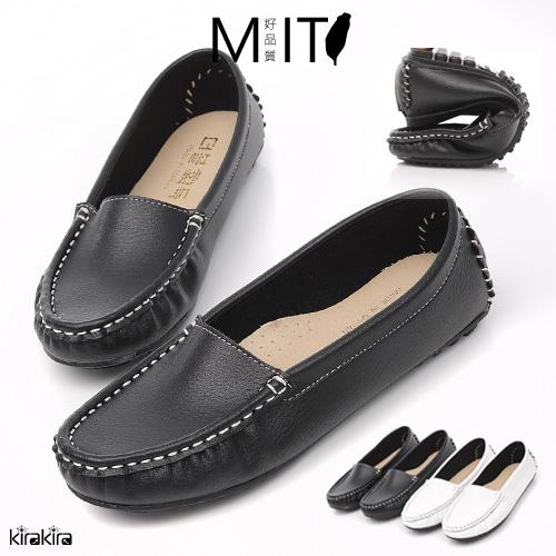 包鞋-百搭素面輕量舒適Q軟平底豆豆鞋-偏小【011600314】SALE