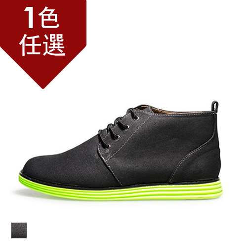 PLAYER 酷炫皮質高筒鞋(KP105) - 黑
