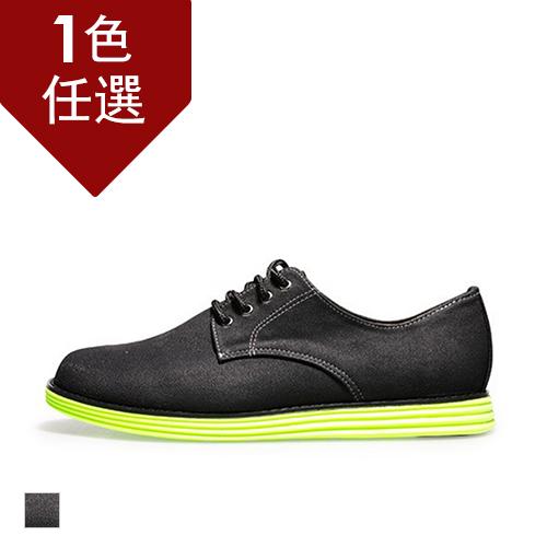 PLAYER 酷炫皮質低筒鞋(KP106) - 黑