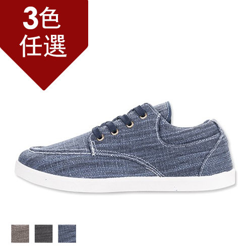 PLAYER 布面簡約休閒鞋(HP62) - 共三色