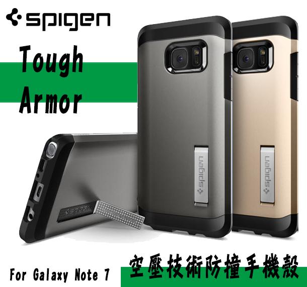 SPIGEN Samsung Galaxy Note 7 N930F Tough Armor 空壓技術防撞手機殼 美國軍規認證 防震 防摔 支架 觀賞架 保護套 保護殼 背蓋 背殼