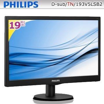 【迪特軍3C】PHILIPS 193V5LSB2 19型LED寬液晶顯示器電腦螢幕