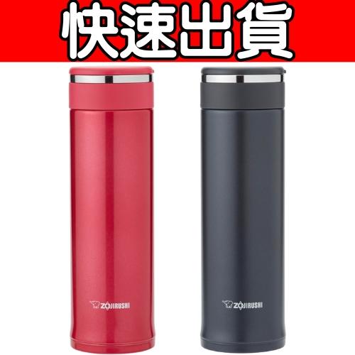 象印超輕量保溫瓶【SM-JE48】480ml可分解杯蓋不鏽鋼真空保溫杯