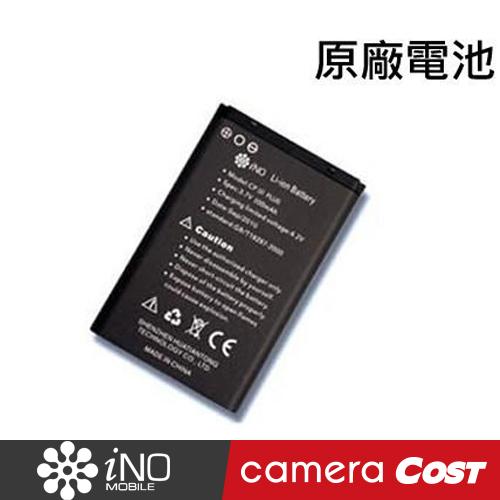 iNO CP39 CP100 老人手機 原廠電池