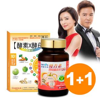 【TAIYEN台鹽】優青素膠囊百酵超值組買1送1 (優青素+百酵錠)