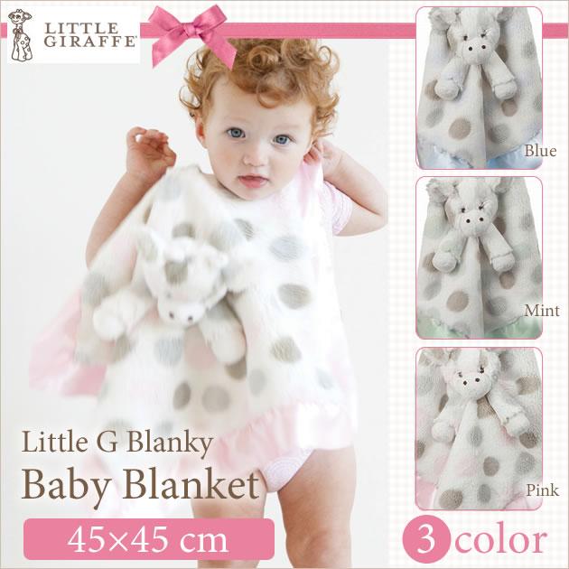★啦啦看世界★ Little Giraffe / 小長頸鹿玩偶安撫巾 寶寶毯 彌月禮 嬰兒毯 Little G™ Blanky