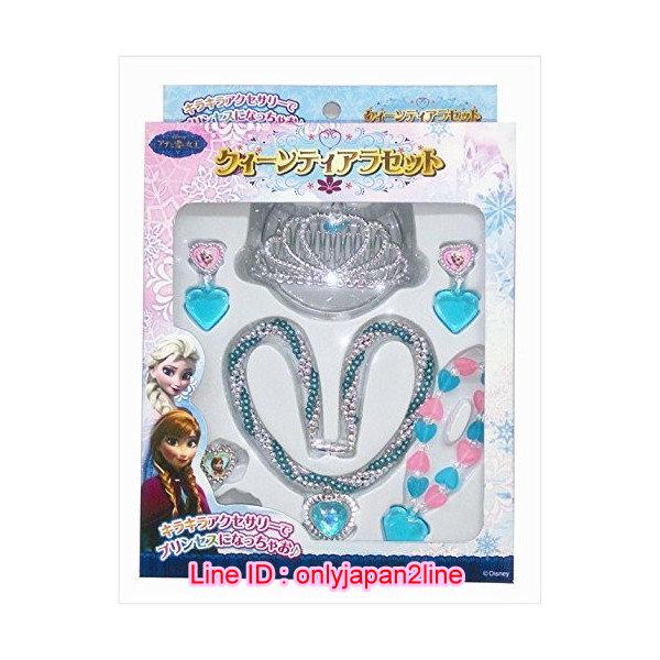 【真愛日本】16102100018皇冠裝飾玩具組-冰雪奇緣    迪士尼 冰雪奇緣 Frozen 兒童玩具 正品 限量