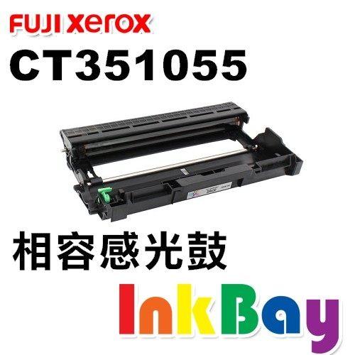 FUJI XEROX CT351055 相容感光鼓 一支【適用】P225d/P265dw/M225dw/M225z