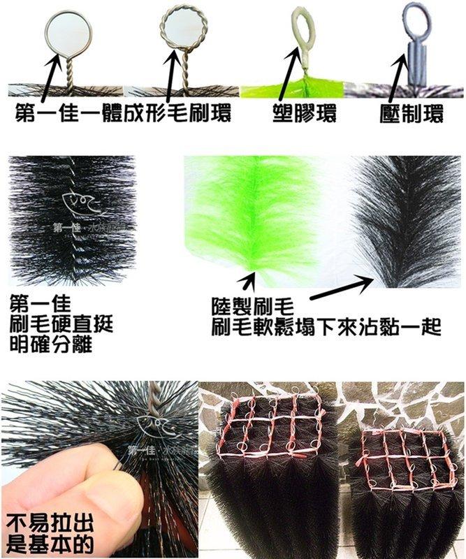 [第一佳 水族寵物] 批發過濾毛刷 [1尺] 工廠直營、台灣製、正白鐵(過濾刷 錦鯉過濾刷 魚池過濾刷 水池過濾刷)