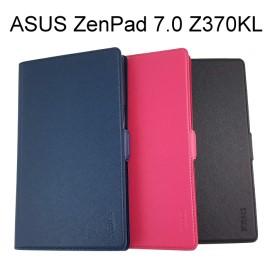【Xmart】十字紋側掀皮套 ASUS ZenPad 7.0 Z370KL 平板