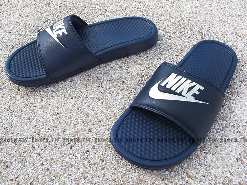 Shoestw【343880-403】NIKE BENASSI JDI 運動拖鞋 深藍 男生尺寸