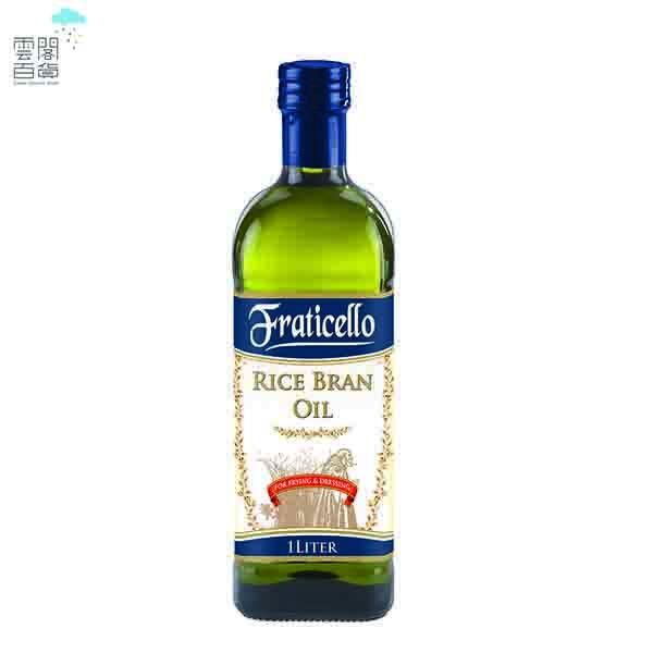 【FRATICELLO】帆聖西歐 玄米油1L→【SDF雲閣百貨】