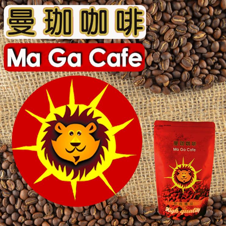 【曼珈咖啡】衣索比亞 耶加雪菲 G2等級 淺烘焙 咖啡豆(半磅)
