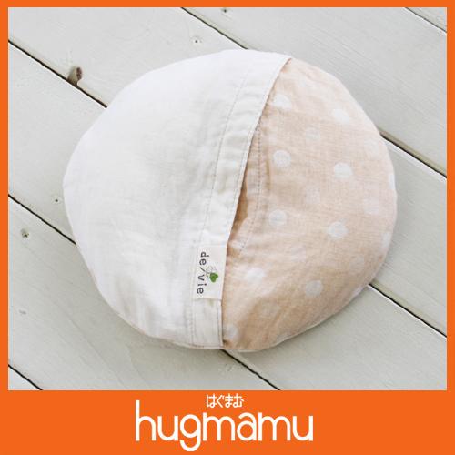【西村媽媽】hugmamu 二層有機棉甜甜圈型嬰兒枕