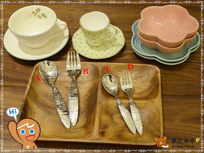 【菲比朵朵】 日本製薑餅人不銹鋼叉子/湯匙(正品)
