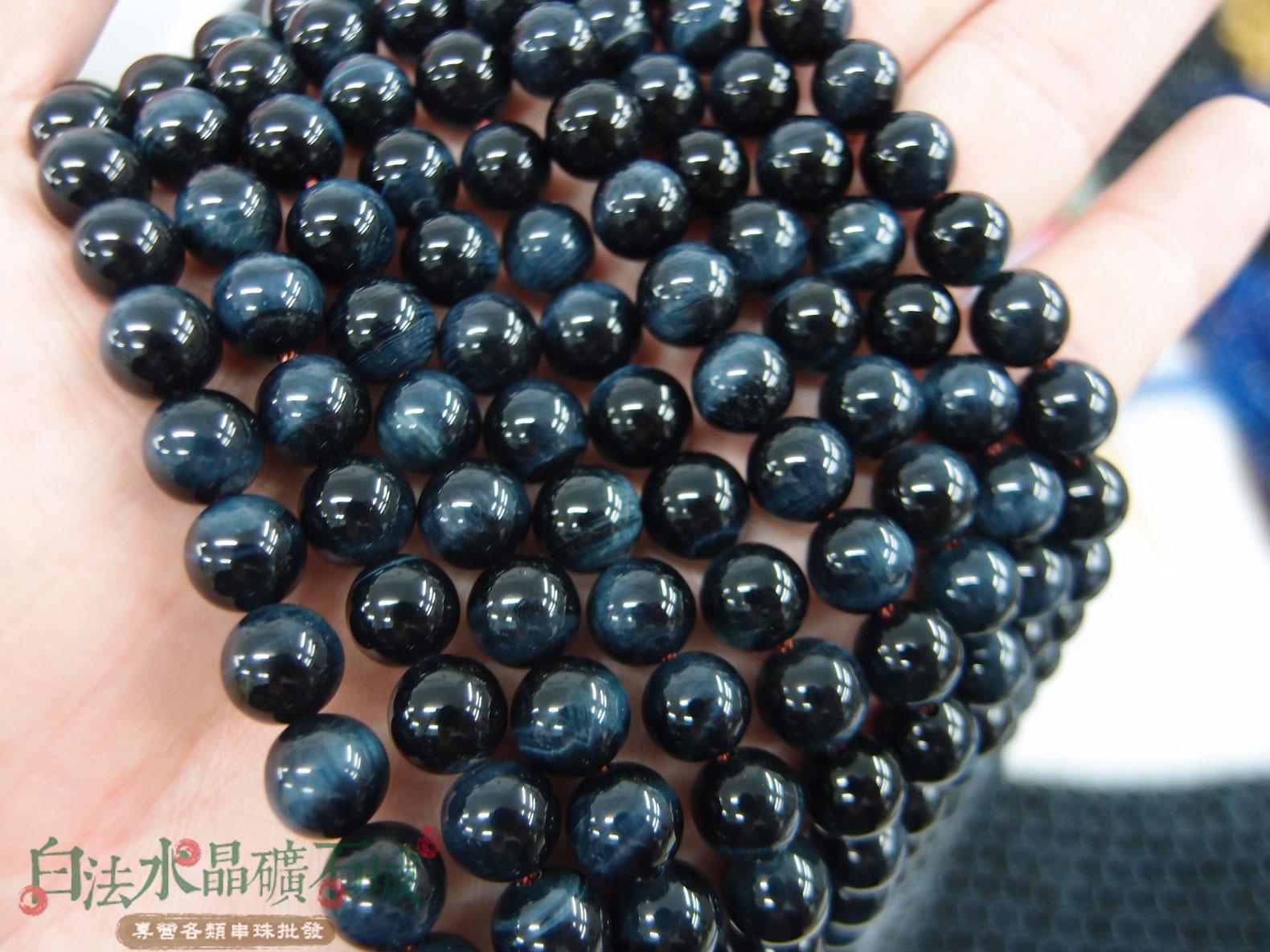 白法水晶礦石城 南非 天然-虎眼石-藍色 8mm 礦質-漂亮珠子 藍色暈光明顯- 串珠/條珠 首飾材料