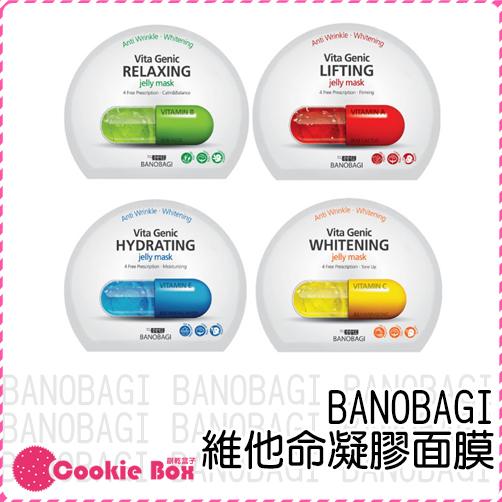韓國 BANOBAGI 維他命 凝膠 面膜 30ml/片 *餅乾盒子*