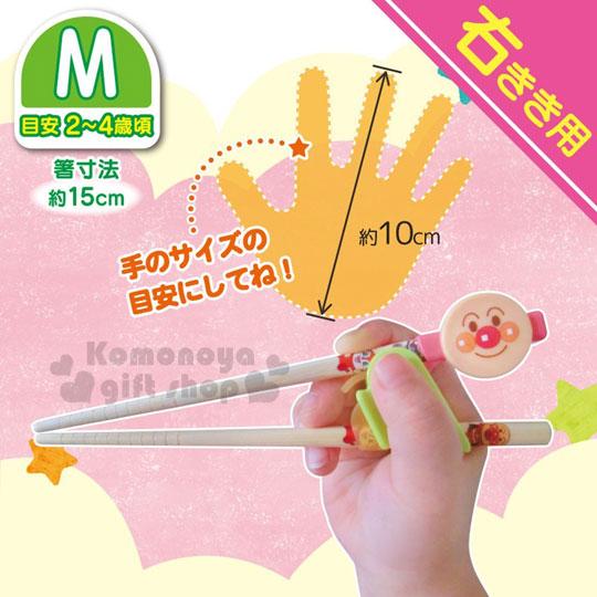 〔小禮堂〕麵包超人 幼兒學習筷《M.橘.大臉.朋友.右手專用》附專用收納盒