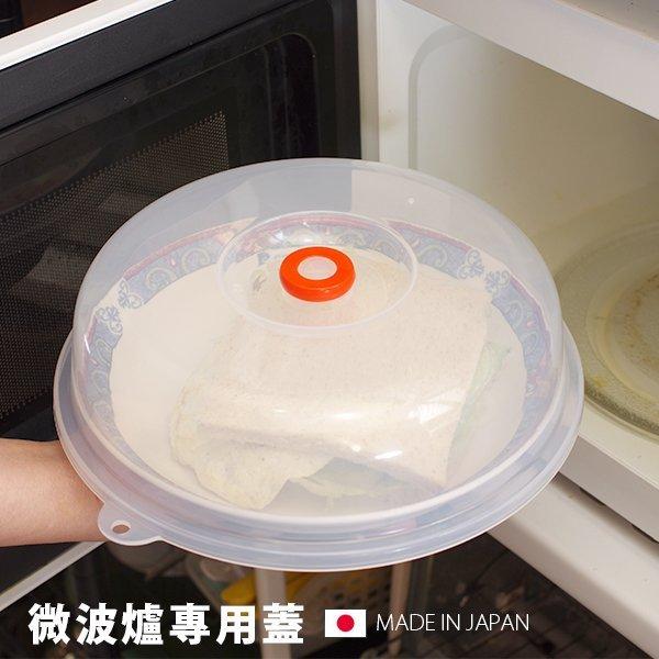 BO雜貨【SV5040】冷藏透氣微波蓋 微波爐 蓋子 保鮮蓋 加熱 微波爐耐熱蓋 微波專用 廚房用品