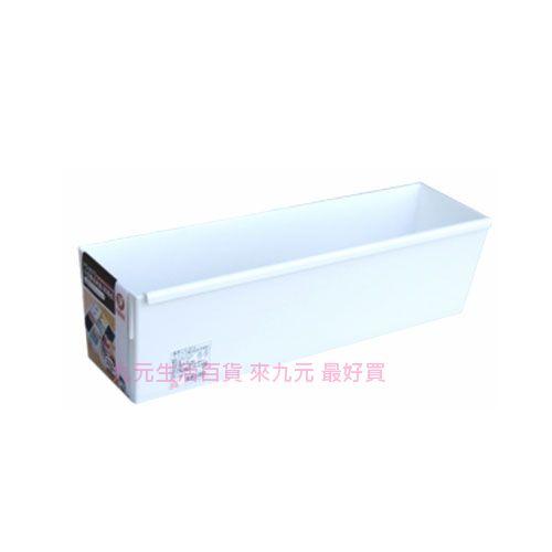 【九元生活百貨】聯府 P2-0078 小衣蝶收納盒(附隔板) P20078