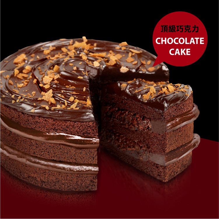"【Black As Chocolate】3.5""榛果巧克力蛋糕"