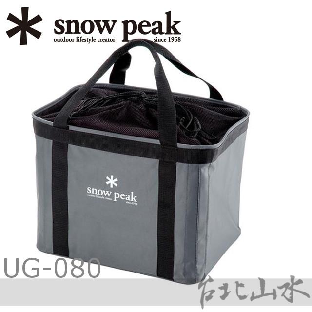 Snow Peak UG-080 燒武者攜行袋/裝備袋/多功能收納袋/日本雪峰