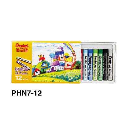 【飛龍 Pentel 粉蠟筆】PHN8-12 粉腊筆/粉蠟筆 (12色)