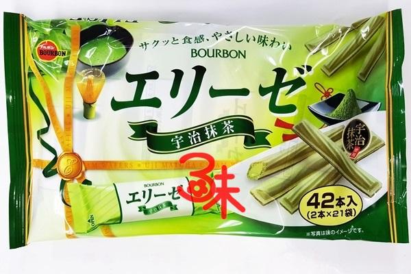 (日本) Bourbon 北日本 愛麗絲捲心酥威化餅- 抹茶 ( 北日本艾莉絲家庭號 愛麗絲抹茶餅乾棒 ) 1包 151.2公克 特價 133 元【4901360320301 】