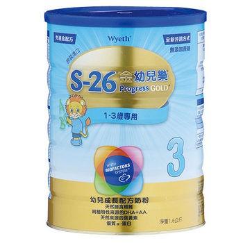 惠氏 S-26 金幼兒樂1-3歲幼兒成長奶粉 900g / 罐