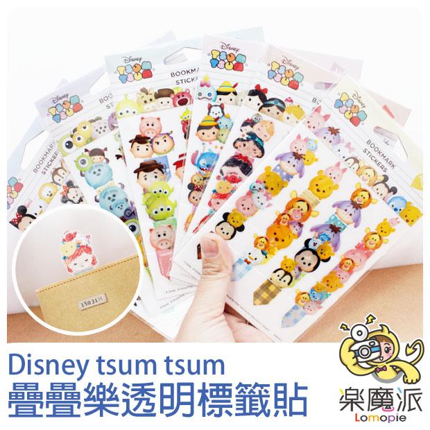 『樂魔派』迪士尼 TSUM TSUM 疊疊樂 標籤貼 書籤貼 裝飾貼紙 米奇米妮 怪獸大學 玩具總動員 小熊維尼