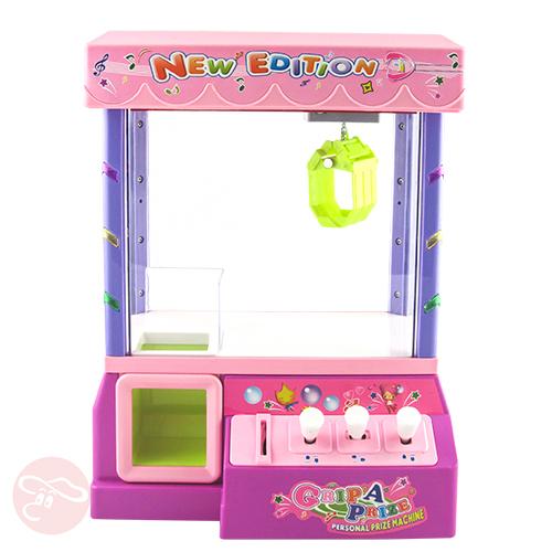 【瑪琍歐玩具】燈光仿真投幣式夾娃娃機