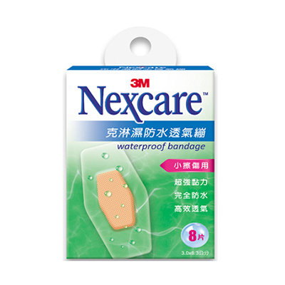 【3M Nexcare】 克淋濕防水透氣繃(小擦傷用) 8片/包