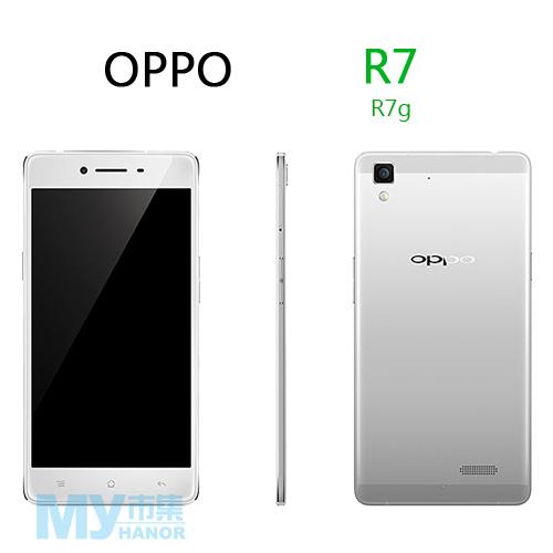 OPPO R7 (R7g) 高階超薄八核心手機~送OPPO R7 (R7g) 高階超薄八核心手機~送16G記憶卡+原廠閃充移動電源