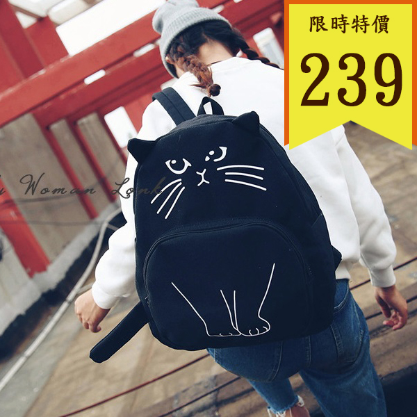 後背包-搞怪個性貓咪後背包-6095- J II