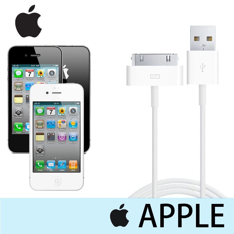 Apple iPhone 4/iphone 4s 原廠傳輸線/原廠USB 充電線 iPhone/3G/3Gs/iPad/iPad 2/3/iPod classic/nano 1/2/3/4/5/6/iPod touch 1/2/3/4